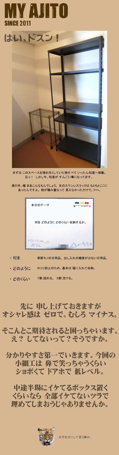 gen_l_03.jpg