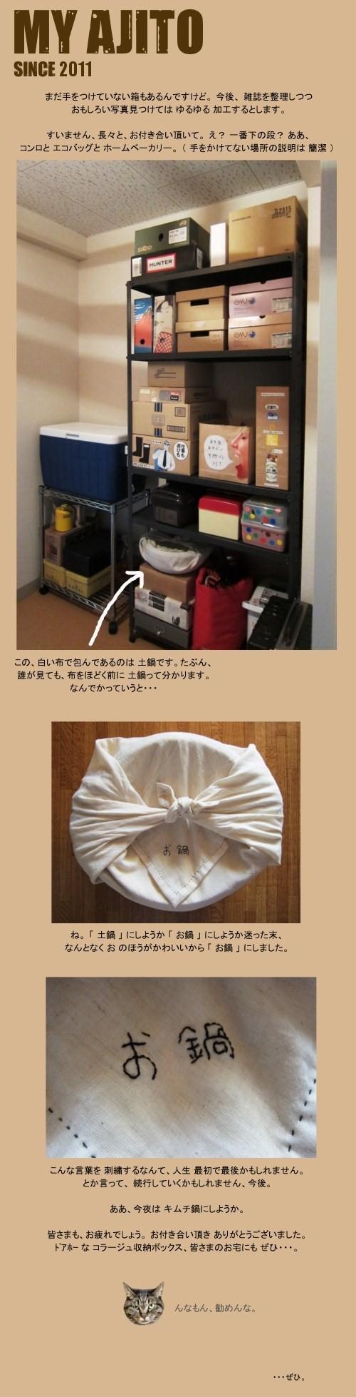 gen_l_09.jpg