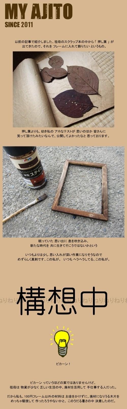 haba_02.jpg