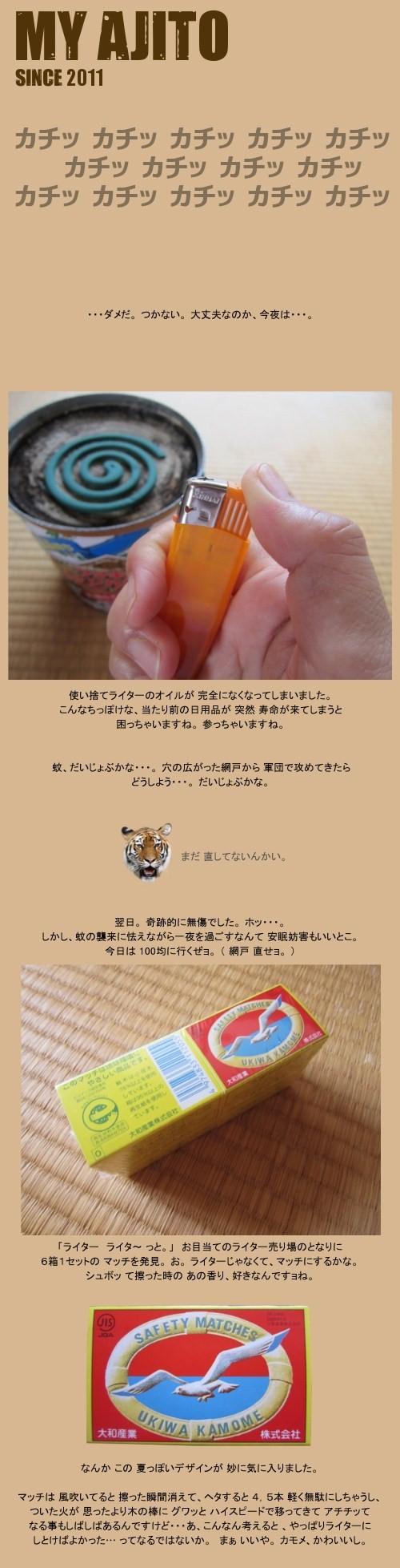 hya_n_01JPG.jpg