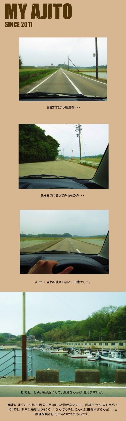 jikka_i_01.jpg