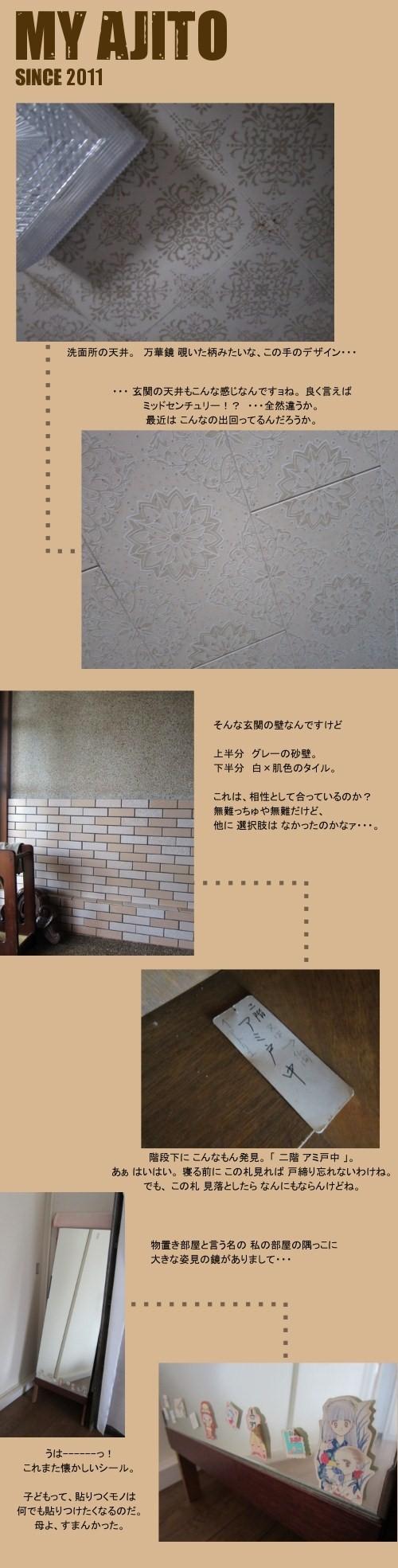 jikka_i_04.jpg