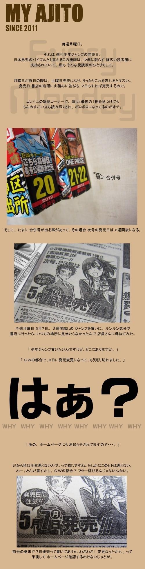 jp_ab_01.jpg