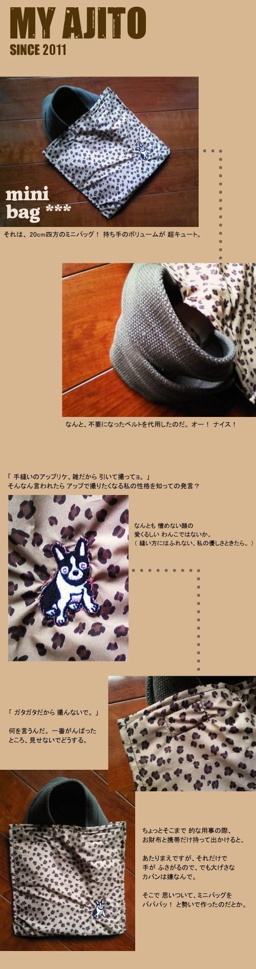 jp_ab_03.jpg