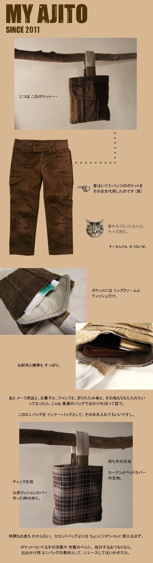 jp_ab_05.jpg