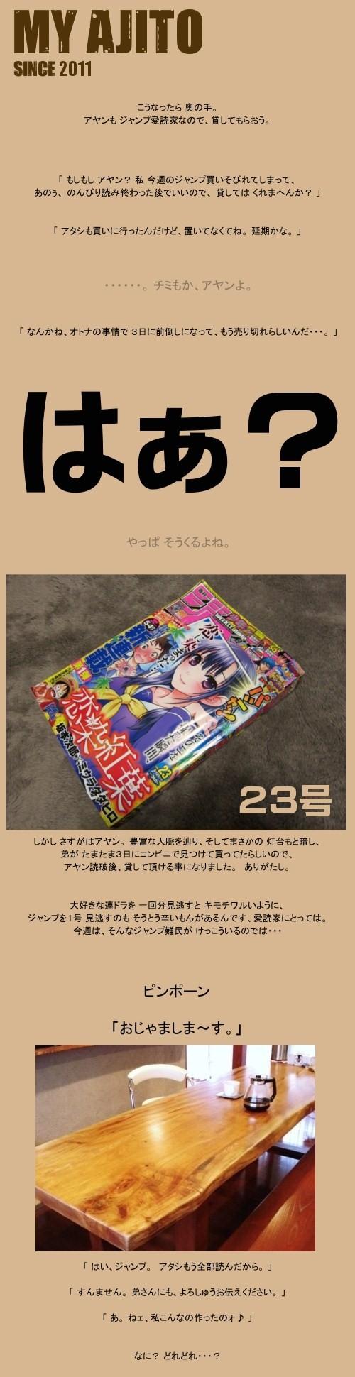 jp_ab_2.jpg