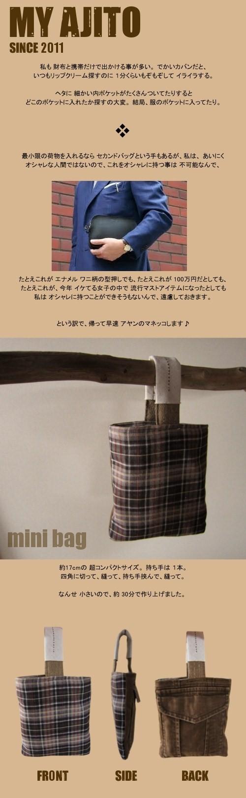 jp_ab_4.jpg