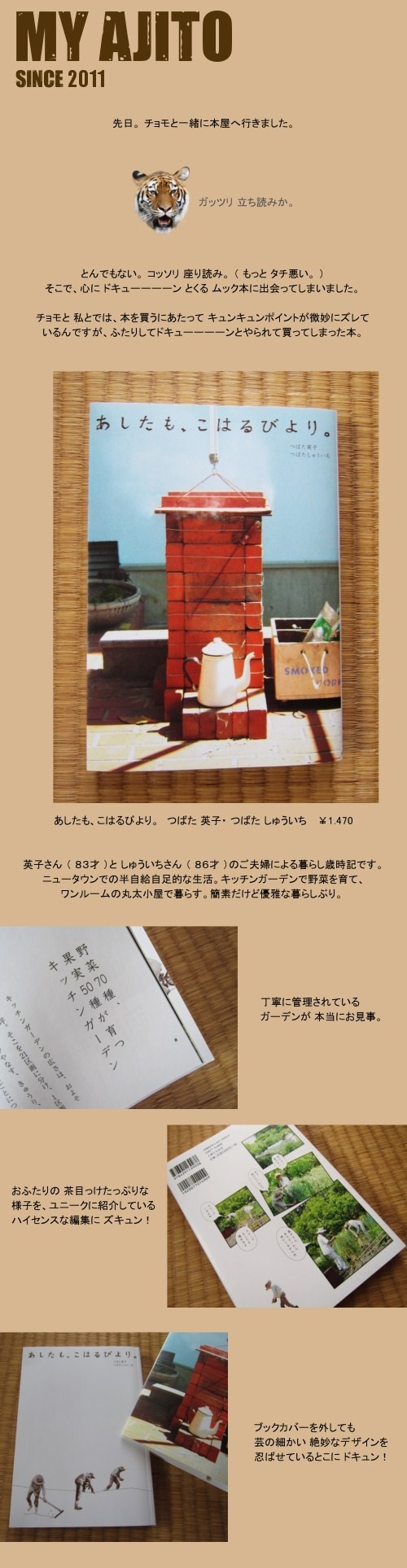 kyun_03.jpg