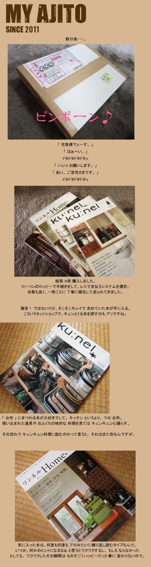 kyun_2.jpg