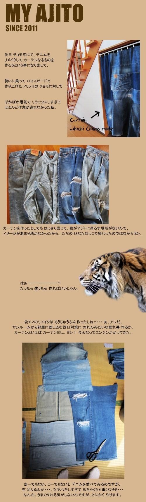 my_nore_1.jpg