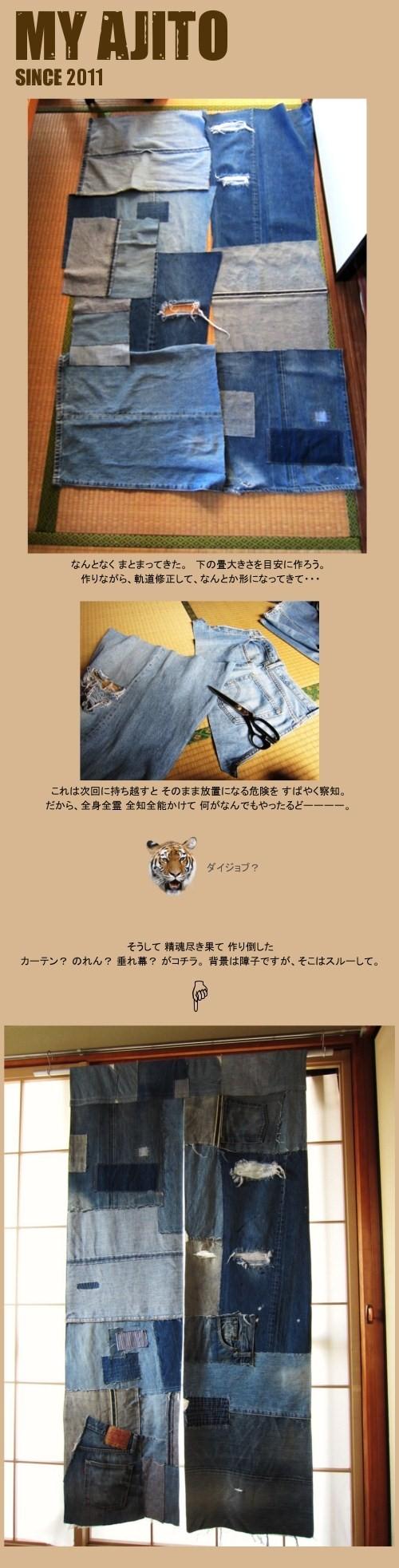 my_nore_2.jpg