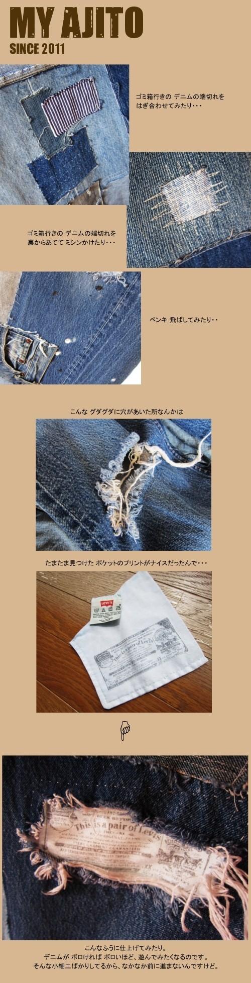 my_nore_3.jpg