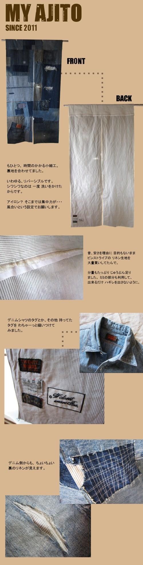my_nore_4.jpg