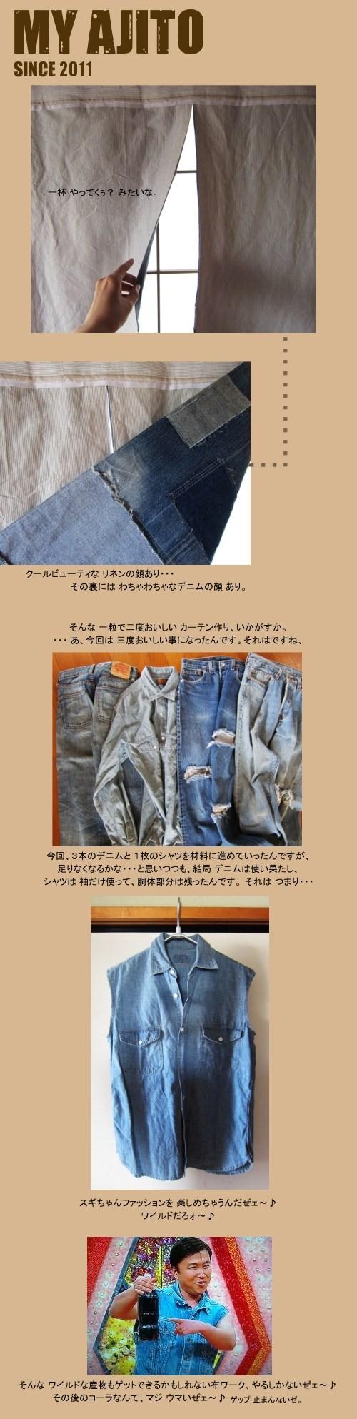 my_nore_5.jpg