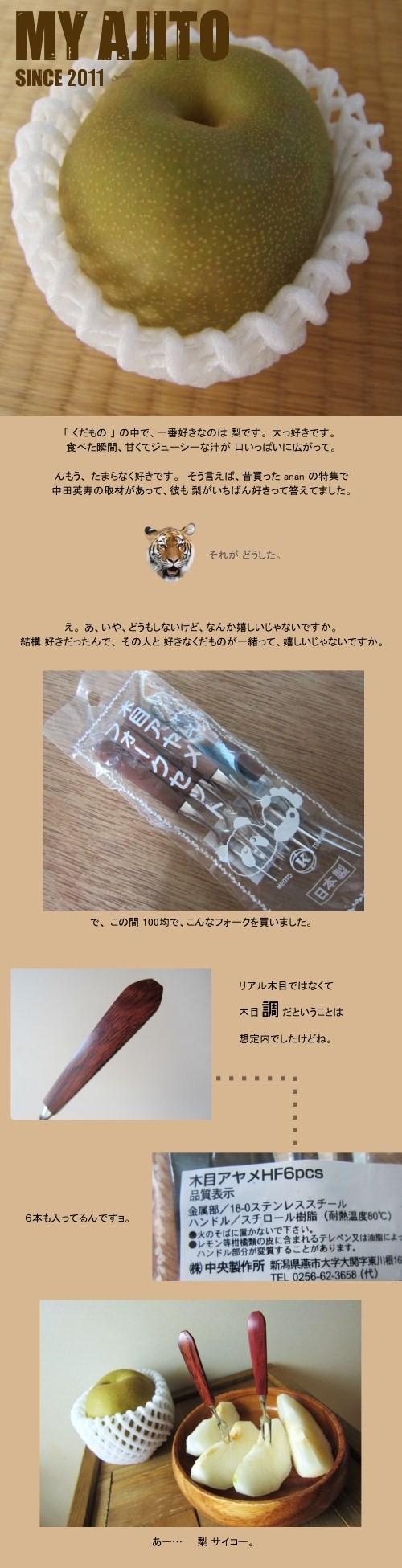 n_ama_01.jpg