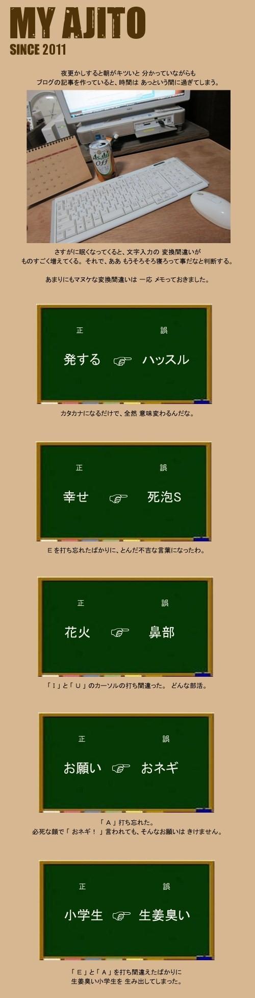 namaju_01.jpg