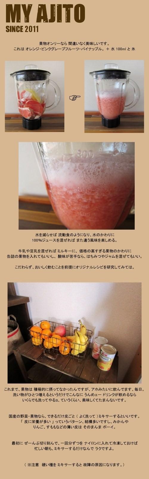 namaju_04.jpg