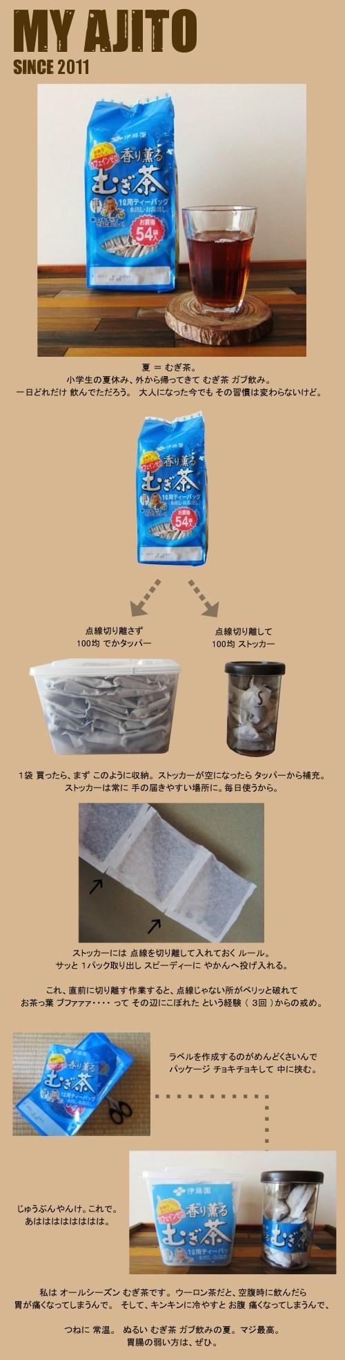 natsu_item_03.jpg