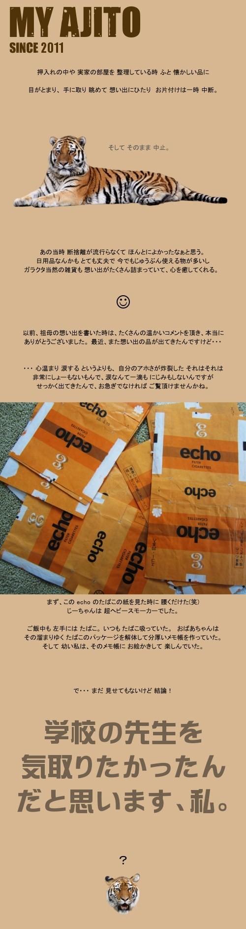 oshiba_1.jpg