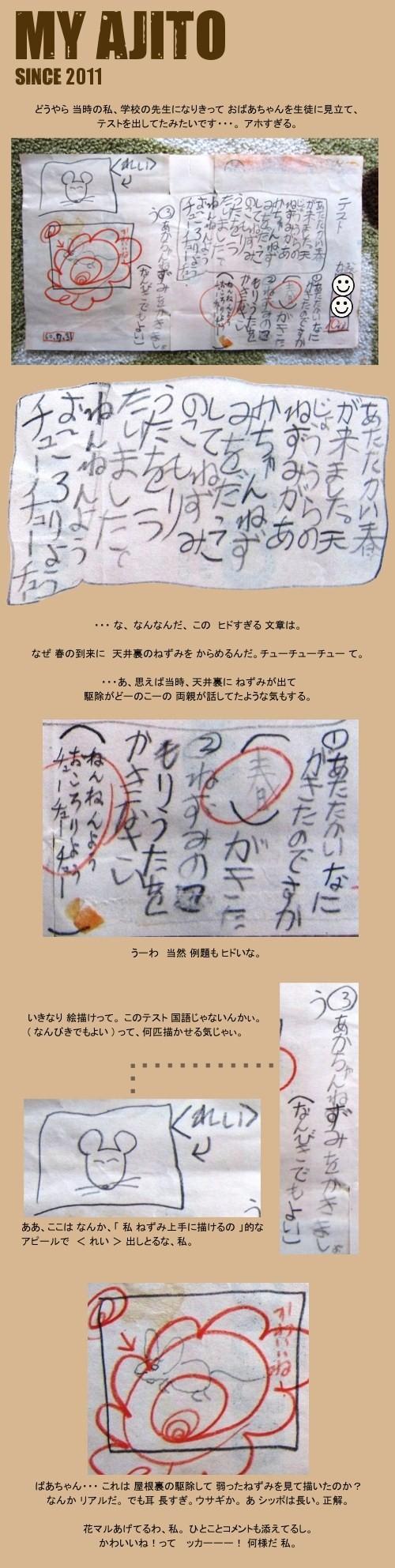 oshiba_2.jpg