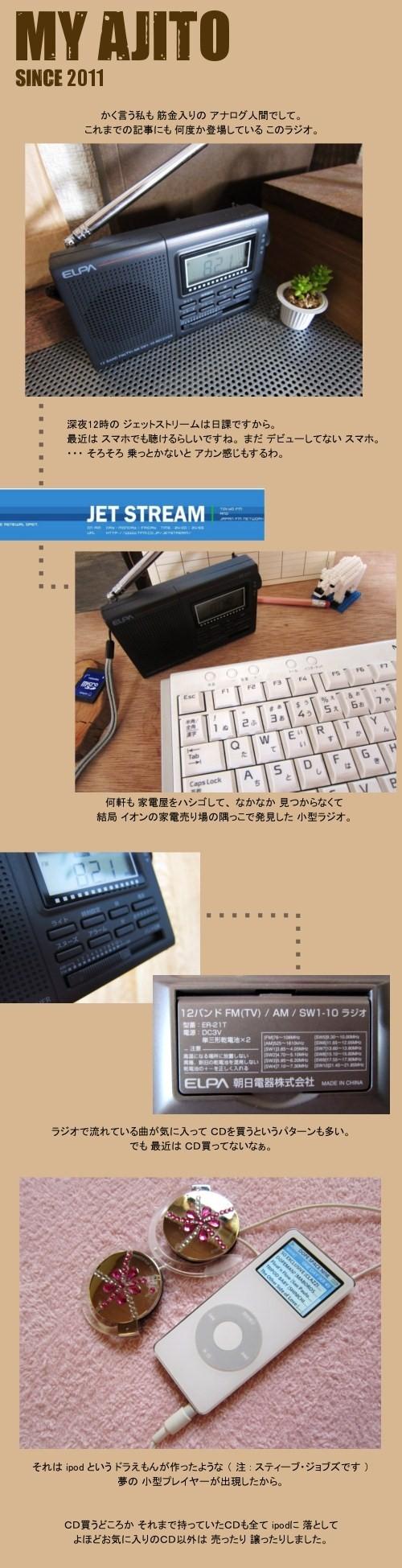reco_02.jpg