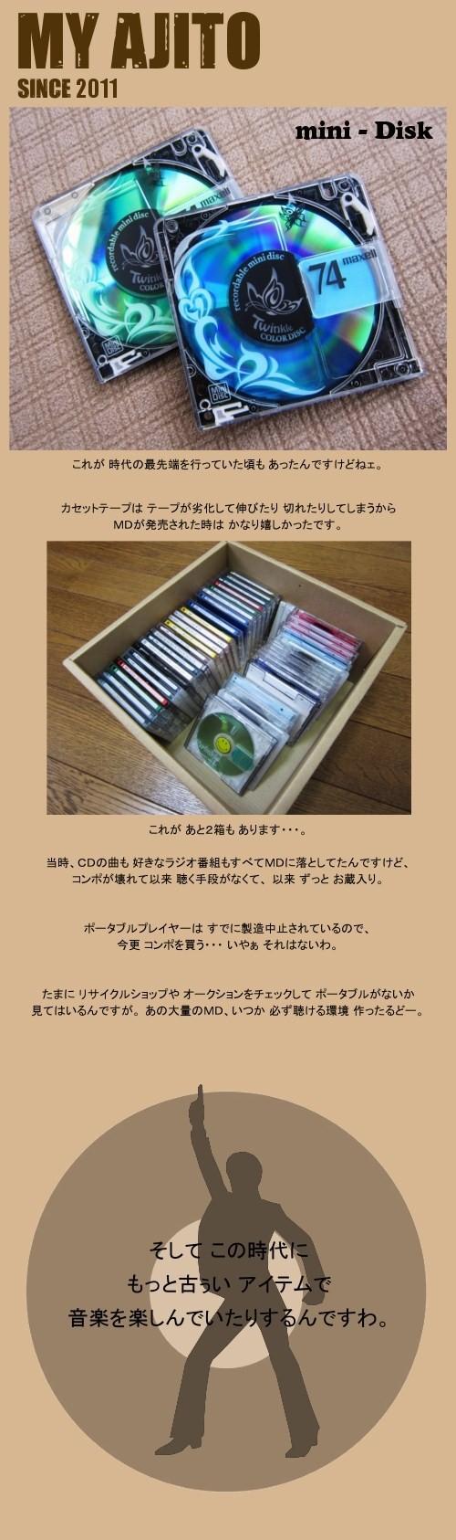 reco_04.jpg