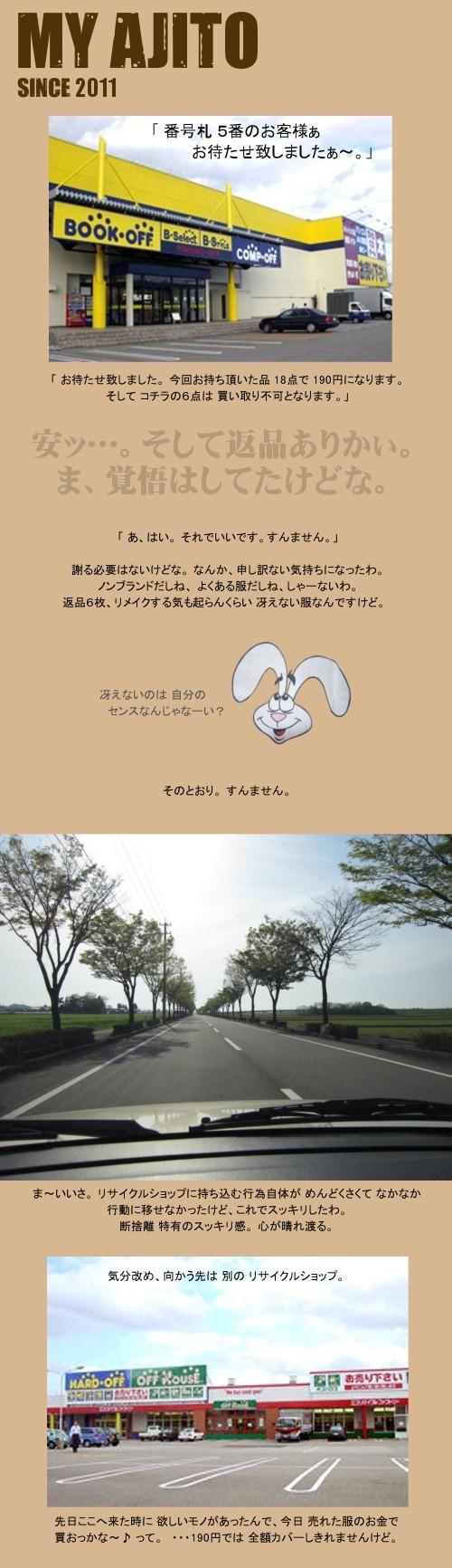 recy_02.jpg