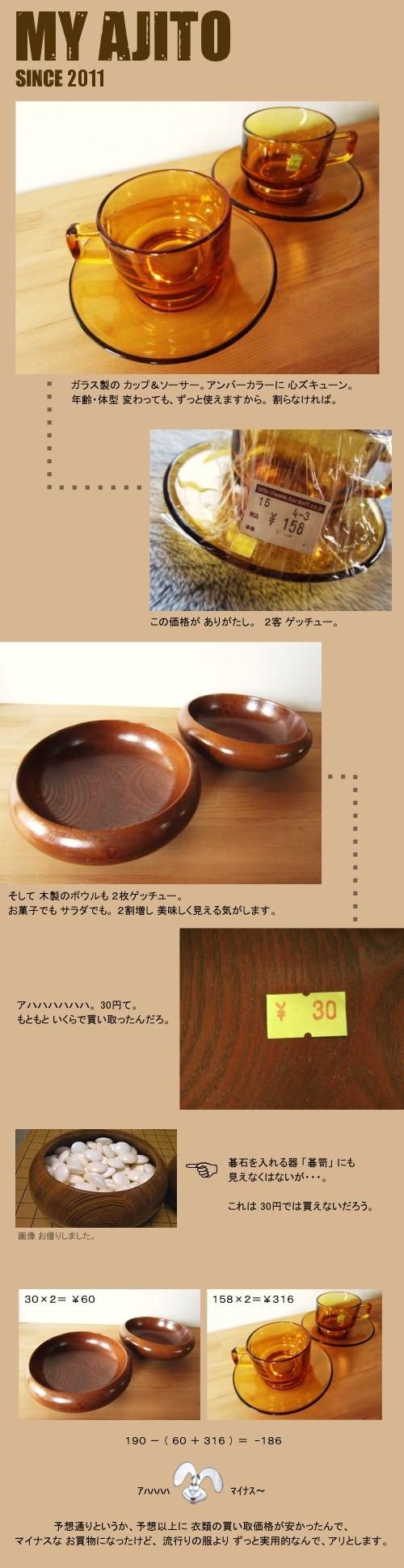 recy_03.jpg