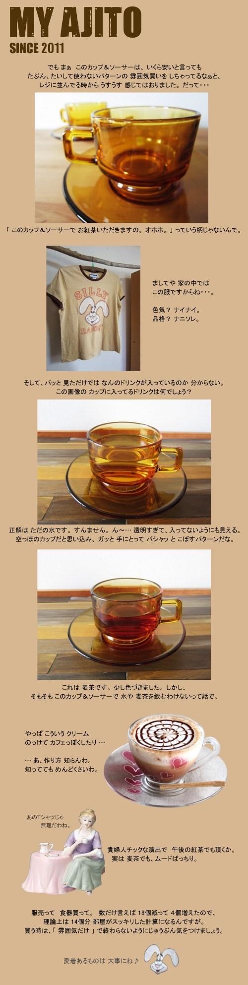 recy_4.jpg