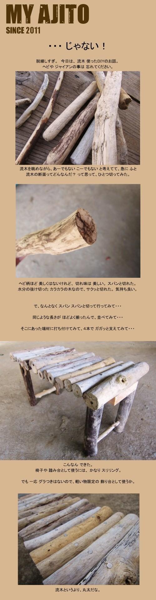 ryu_03.jpg