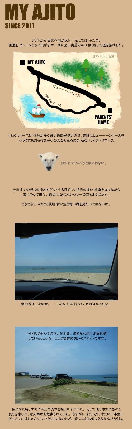 ryubo_1.jpg