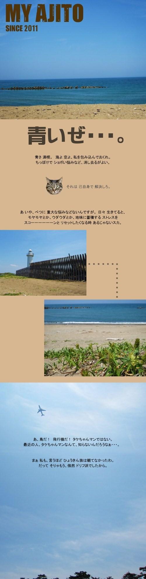ryubo_2.jpg