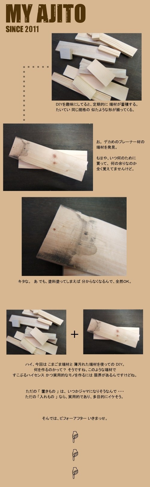 tamo_002.jpg