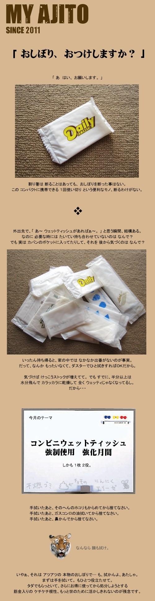 th_01.jpg