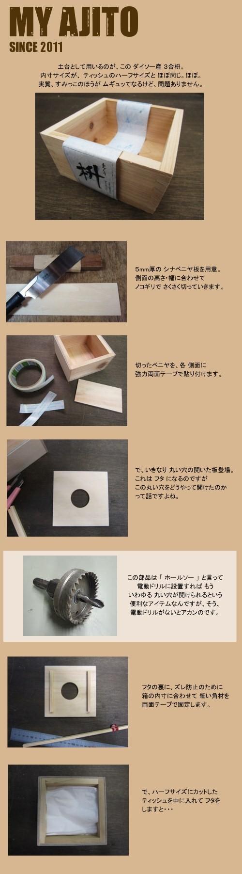 th_05.jpg