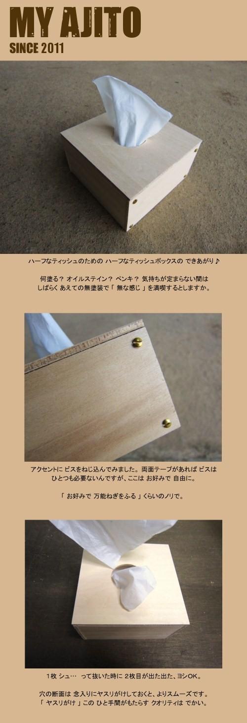 th_06.jpg