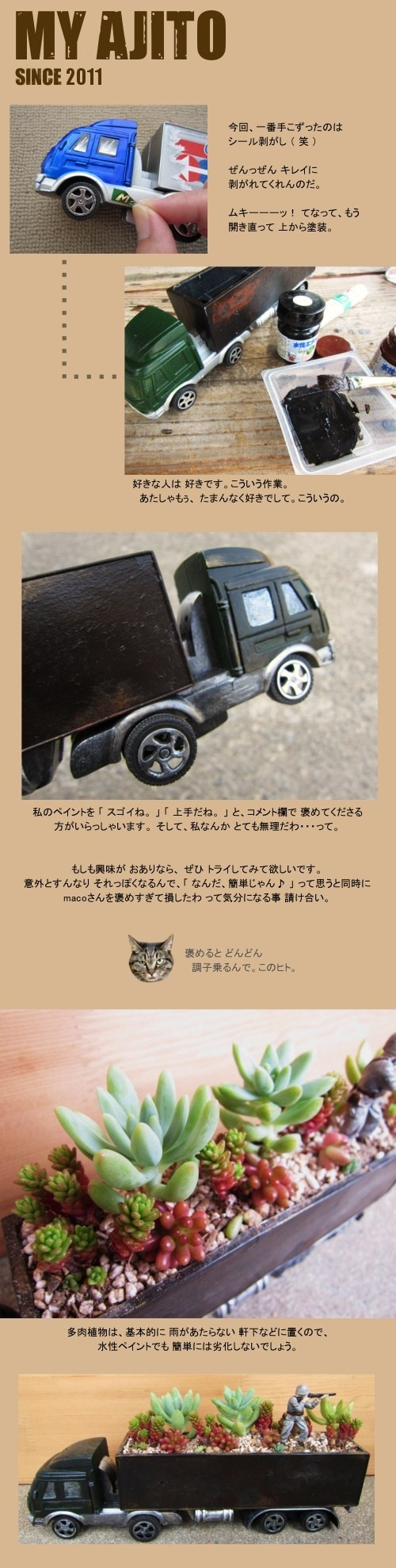 tre_4.jpg