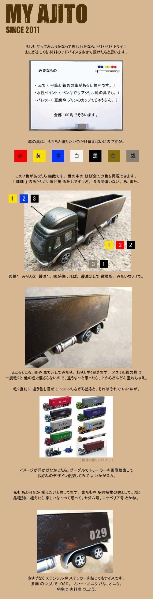 tre_5.jpg
