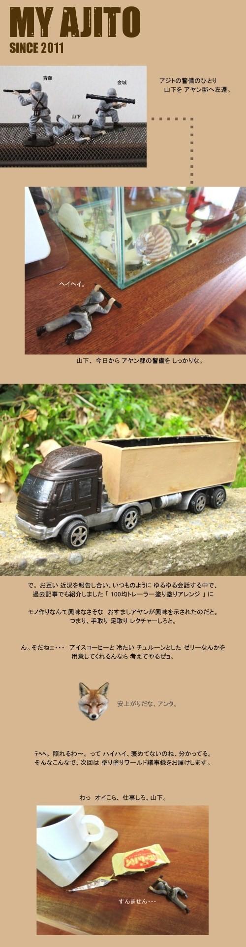 tsuke_06.jpg