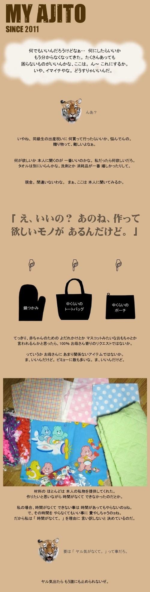 yun_01.jpg