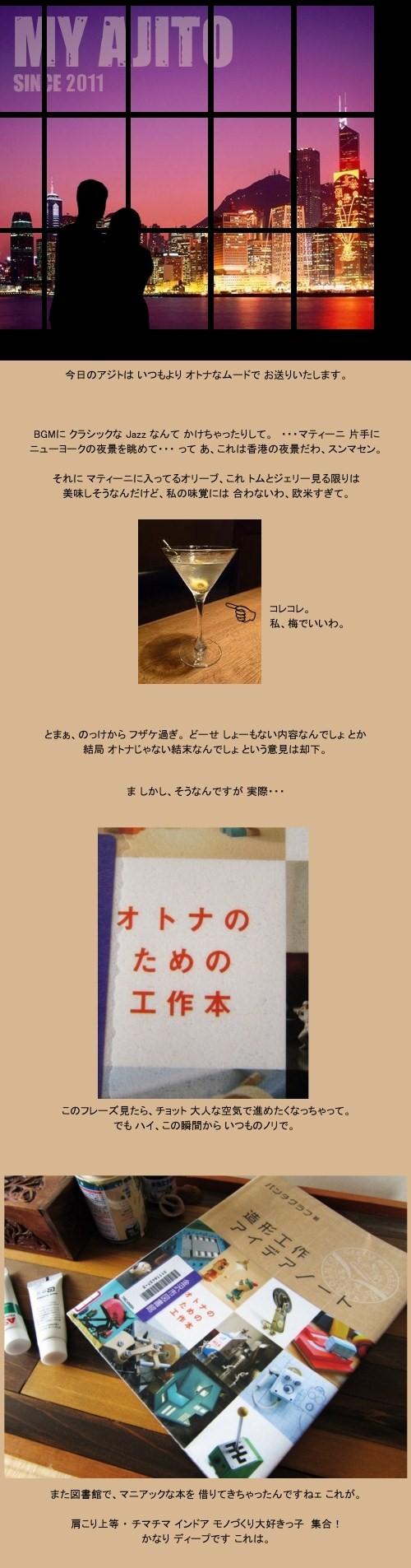zoukei_1.jpg