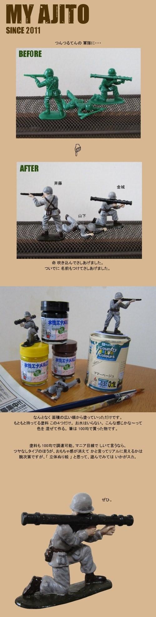 zoukei_3.jpg