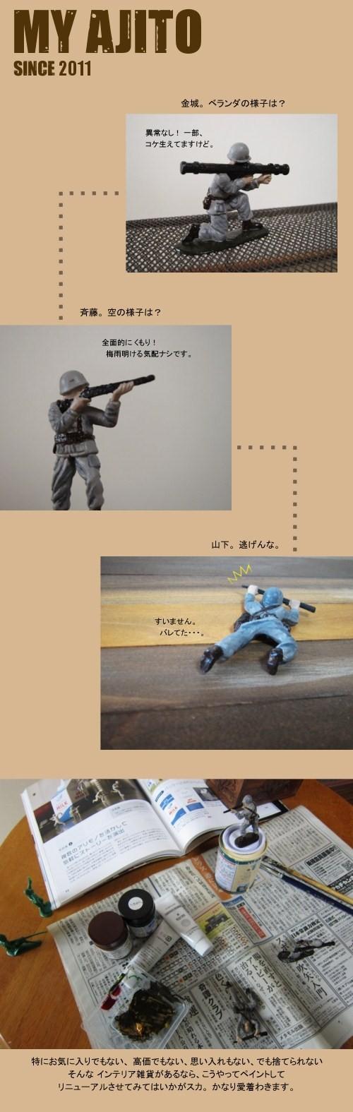 zoukei_4.jpg
