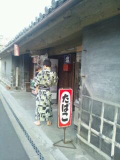 豆田町ぶらり1