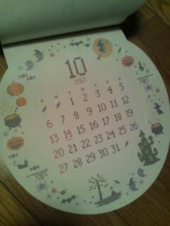 2013カレンダー2