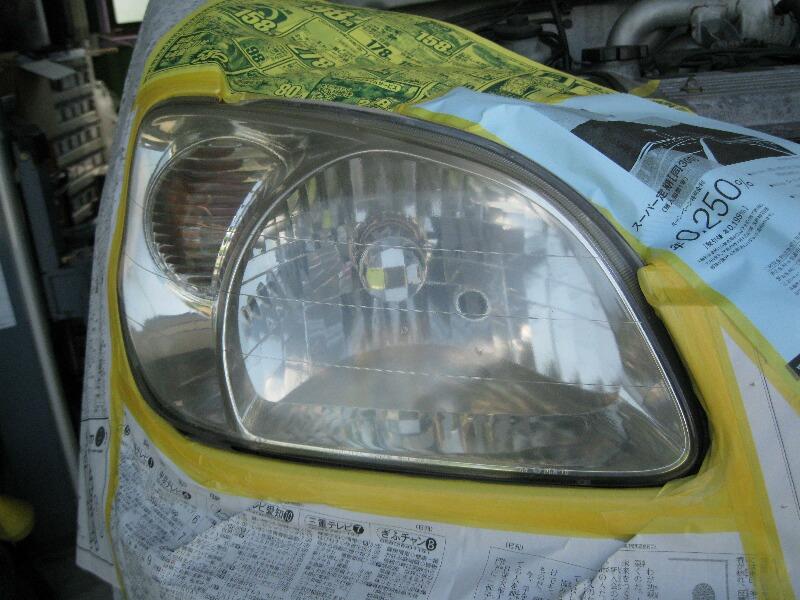 ラウム ヘッドライトポリッシュ 1