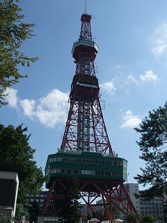 テレビ塔。入場前。