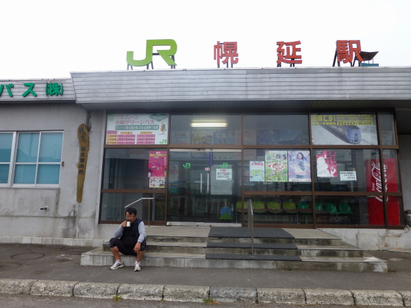 120618幌延駅モーニングコーヒー