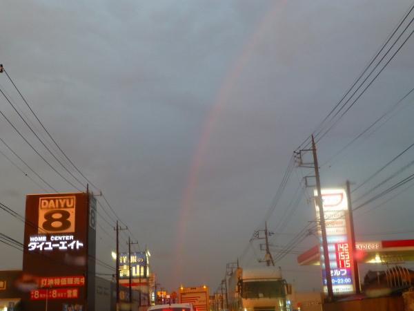 120904雨降ってるのに虹