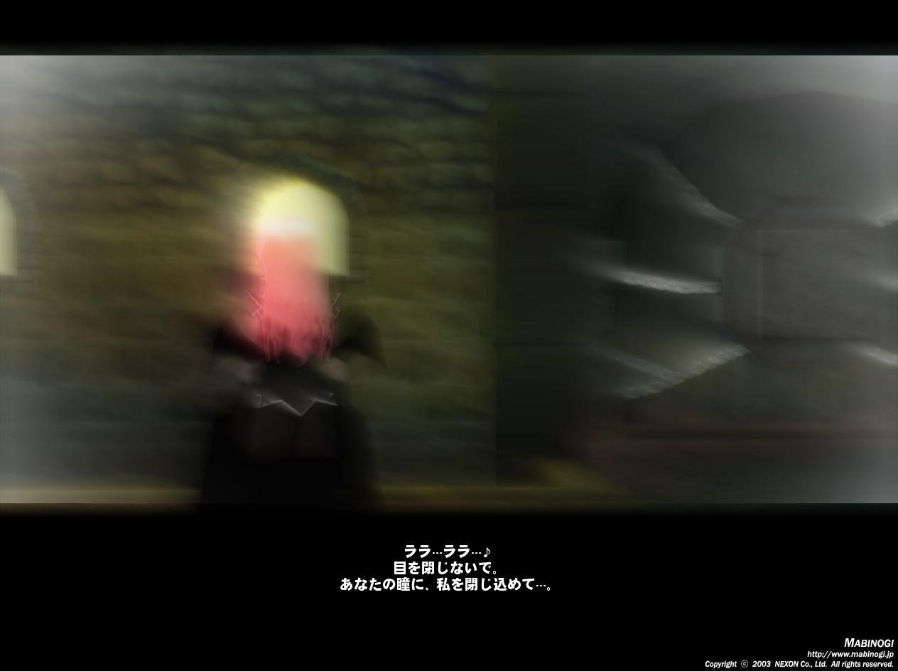 mabinogi_2012_09_03_005.jpg